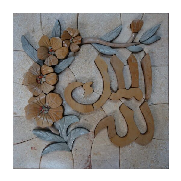 'Allah is the only possessor''- Marble Stone Islamic Mosaic Art