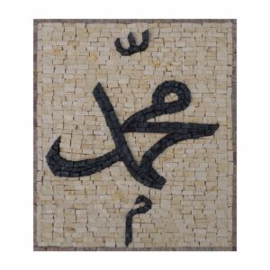 The Name of The Prophet (Mohamed) Marble Stone Mosaic Art